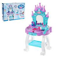 Игровой набор-трюмо «Маленькая принцесса» с аксессуарами, со световыми и звуковыми эффектами