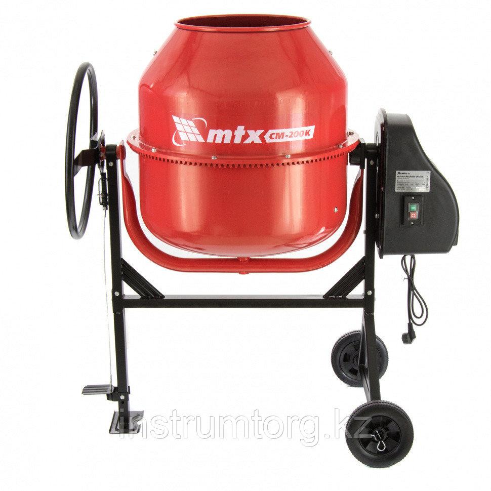 Бетоносмеситель СМ-200К, 200 л, мощность 900 Вт// Мatrix
