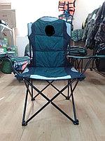 Кресло складное с ручками мягкое