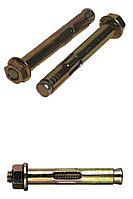 Металлический анкерный болт с рубашкой под гайку (10х120)