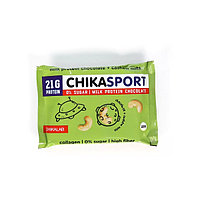 Протеиновый шоколад Chikalab - Chika Sport (Молочный c кешью), 100 гр