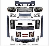 Комплект рестайлинга на Range Rover Vogue L322 2002-2009 под 2010-2012 г. в обвесе Autobiography, фото 1