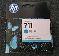 Картридж струйный HP CZ130A №711 Cyan для плоттеров Designjet T120/T520