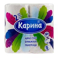 Бумажные полотенца «Карина-Перья»