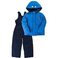 Комплект (куртка, полукомбинезон) для мальчика, цвет синий, рост 110 см