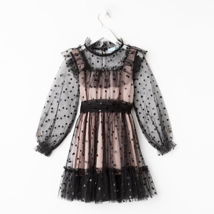 """Платье сетка с оборкой """"KAFTAN"""", чёрный, пудра, р-р 38 (146-152см)"""
