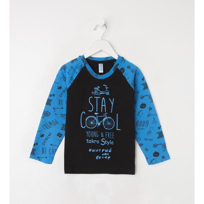 Лонгслив для мальчика, цвет чёрный/велосипеды, рост 104 см