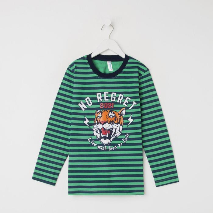 Лонгслив для мальчика, цвет зелёный/полоска, рост 128 см