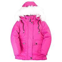 Куртка для девочки, цвет лиловый, рост 128 см