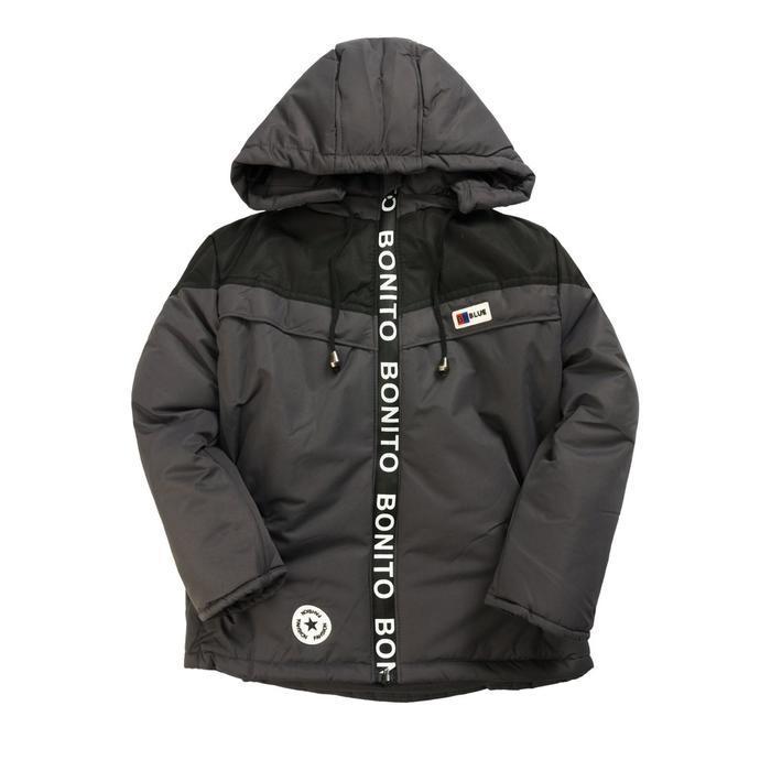 Куртка для мальчика, цвет тёмно-серый, рост 128 см
