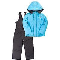 Комплект (куртка, полукомбинезон) для мальчика, цвет голубой, рост 110 см
