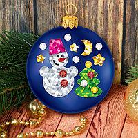 Набор для творчества. Набор для декорирования ёлочного шара «Снеговичок», шар синий, фольга + стразы, фото 1