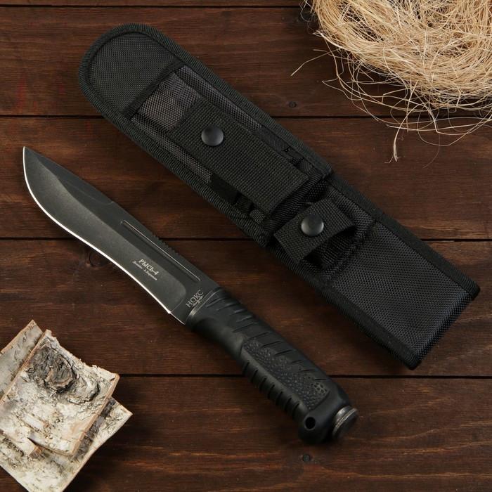 """Нож нескладной полевой """"Рысь"""" черный клинок"""