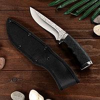"""Нож охотничий """"Плёс-2"""""""