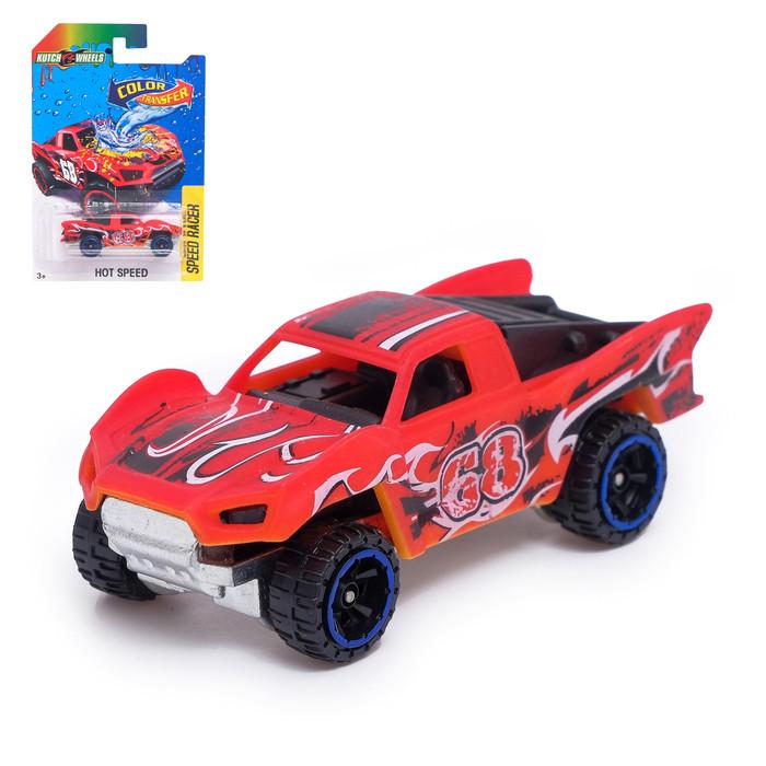 Машина металлическая Hot Car, меняет цвет от воды, МИКС