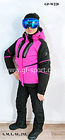 Женский горнолыжный костюм Salomon (розовый)