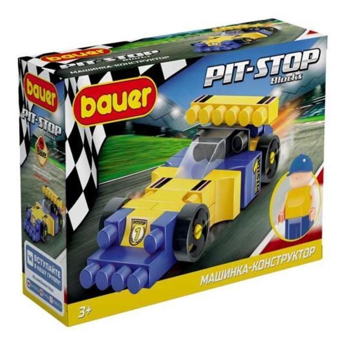 Конструктор «Гоночная машина. Pit Stop», цвет: синий, жёлтый - фото 1