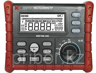 Мегаомметр цифровой  МЕГОМ-300 в реестре СИ РК. С первичной поверкой.
