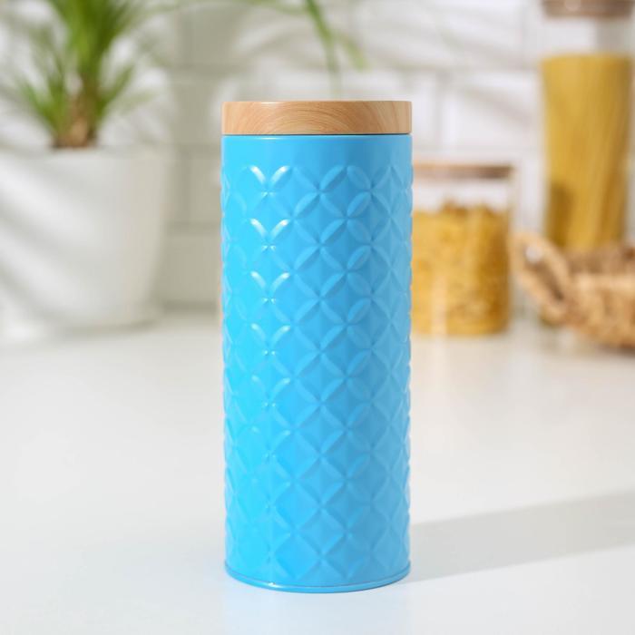Банка для сыпучих продуктов «Ромб», 19,7×7,5×7,5 см, цвет голубой
