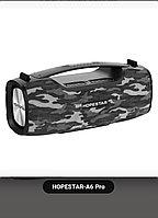 Портативная колонка Hopestar A6 Pro серый камуфляж