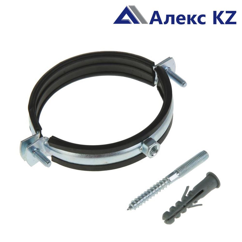 Хомут сантехнический  металлический с резиновой прокладкой 2 1/2 М8 (75-80) в комплекте