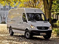 Перевозка сборных грузов 600 кг
