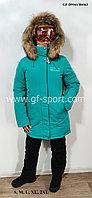 Женский горнолыжный костюм Running River (бирюзовый)