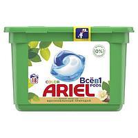 Моющее средство ARIEL color 3 в 2, 18 шт