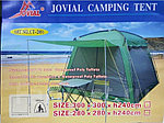Палатка- шатер  2051, фото 2