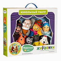 "Кукольный театр ""Буратино"", 8 кукол"