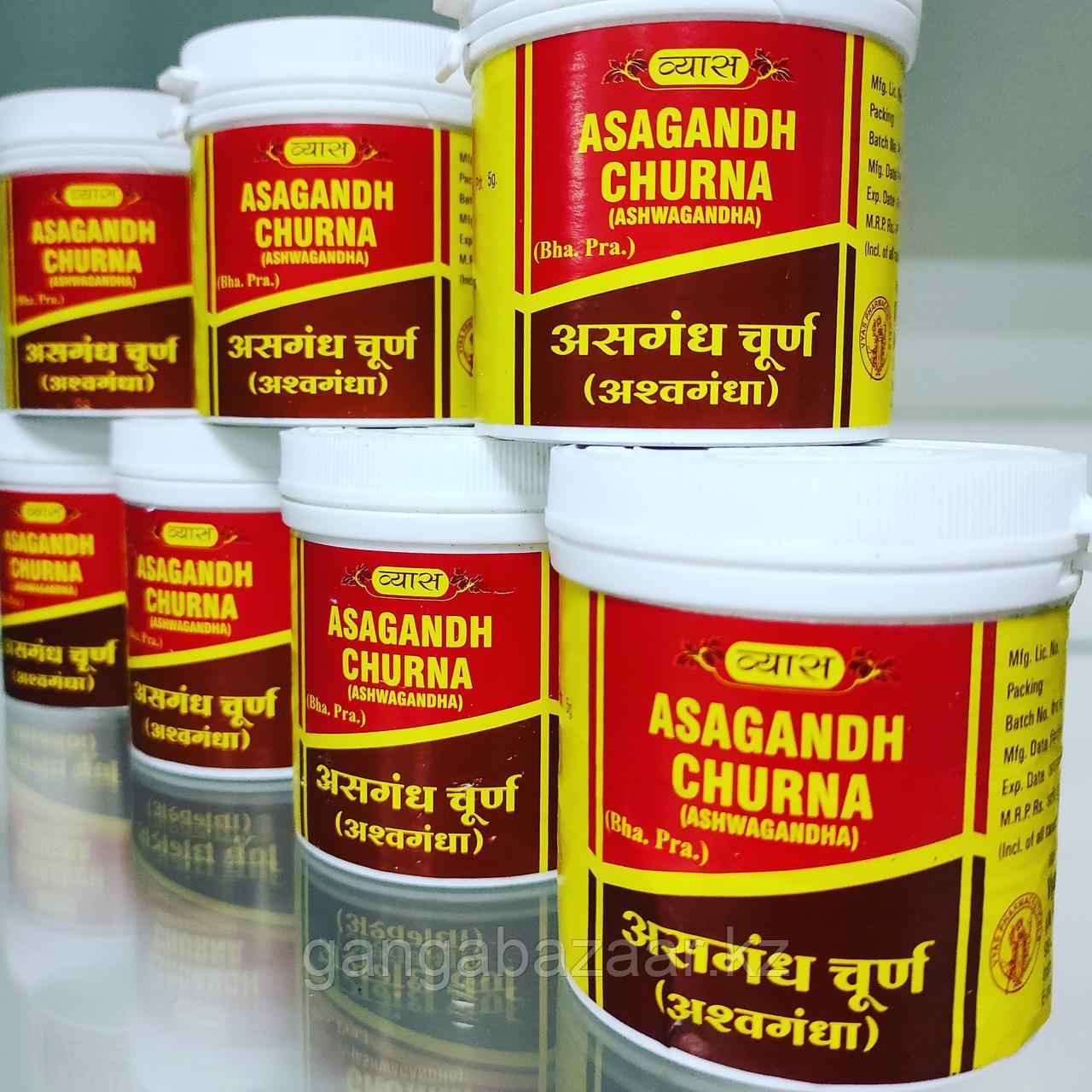 Ашваганда чурна (Ashvagandha, Vyas) - энергия, сила и выносливость, иммунитет, импотенция, бесплодие, 100 гр
