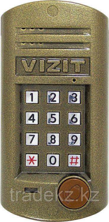 Vizit БВД-315F блок вызова аудиодомофона