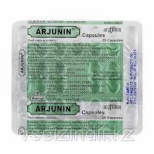 Арджунин сильный кардиопротектор, боли в сердце и давление (Ardjunin) - 20капсул