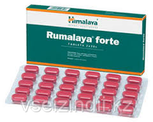 Румалая Форте, Гималаи (Rumalaya forte, Himalaya), 60 таблеток