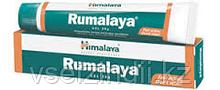 Румалая гель, Гималаи (Rumalaya Gel Himalaya), 30 гр