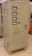 Стабилизатор трехфазный электромеханический ECOLUX 3Ф 9 KVA