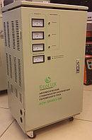 Стабилизатор трехфазный электромеханический ECOLUX 3Ф 30 KVA