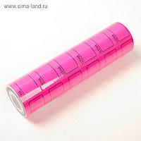 Набор из 6 роликов, в 1 ролике 120 штук, ценники самоклеящиеся, 35 х 50 мм, розовые