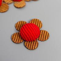 """Декор для творчества """"Цветок горчичный с красной сердцевиной"""" (набор 10 шт) d=3 см"""