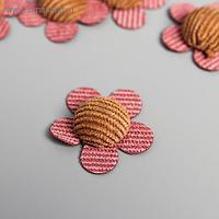 """Декор для творчества """"Цветок розовый с бежевой сердцевиной"""" (набор 10 шт) d=3 см"""