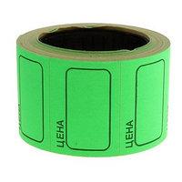 Набор из 6 роликов, в 1 ролике 200 штук, ценники самоклеящиеся, 25 х 35 мм, зелёные