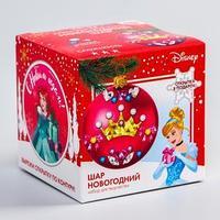 Набор для творчества 'Новогодний шар 'С Новым годом' Принцессы с фольгой