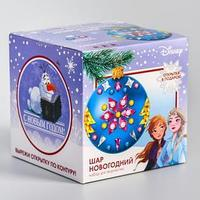 Набор для творчества 'Новогодний шар 'С Новым годом' Холодное сердце с фольгой