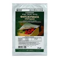 Фитобумага природная для длительного хранения овощей, фруктов в поргебах, 32*25,5 см (2шт)