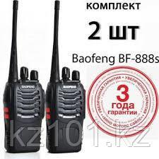 Радиостанция Baofeng BF-888S