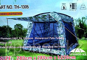 Шатёр-палатка 1305  без пола