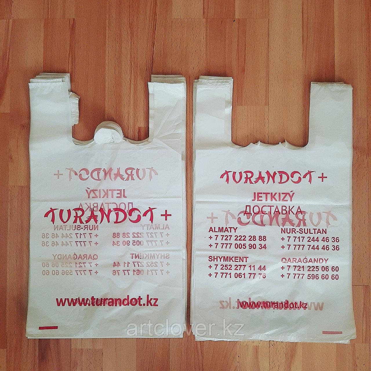 Пакет для продуктов