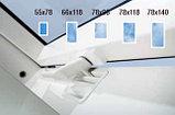 Пластиковое белое мансардное окно 78х118 PTP U3 FAKRO в комплекте с окладом для металлочерепицы, фото 3