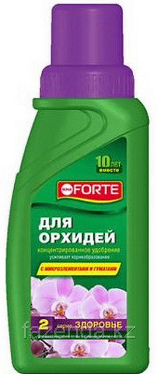 Удобрение Bona Forte для Орхидей №2- Здоровье