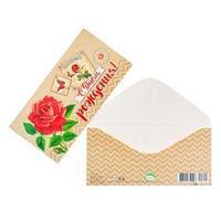 Конверт для денег 'С Днем Рождения!' роза и открытки (комплект из 10 шт.)